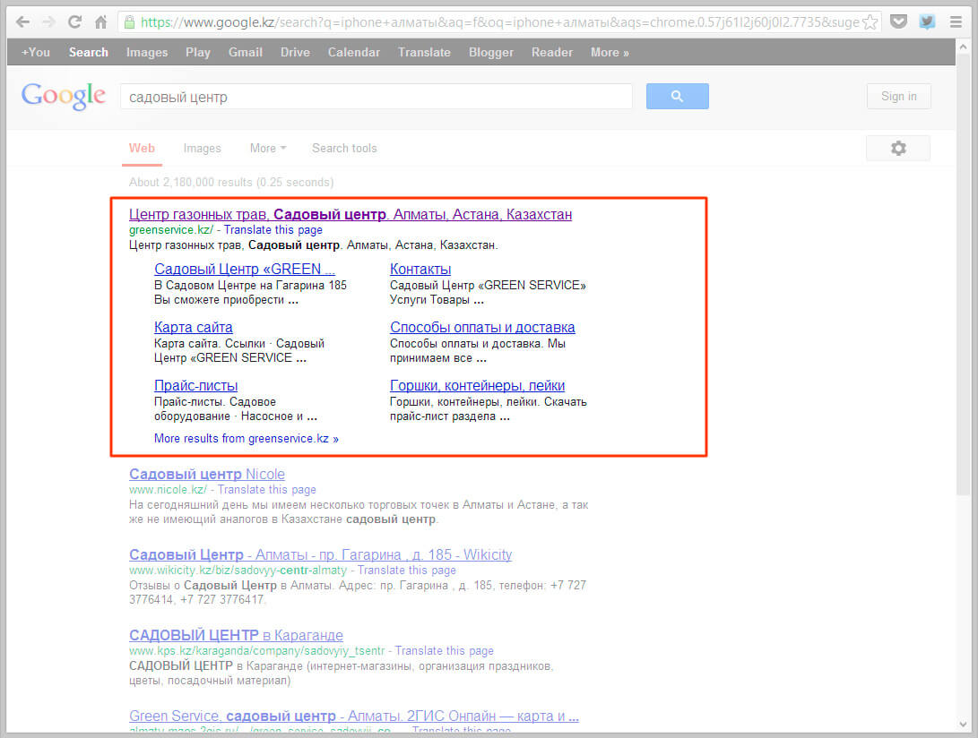 Когда сайт выйдет в топ бесплатный хостинг домен техническая