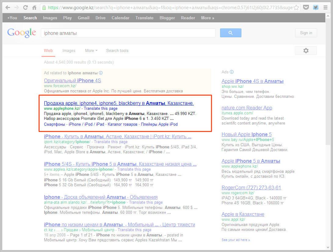 Поисковая оптимизация сайта профессионалы птк топливная компания сайт